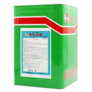 キンチョール液 18L 業務用殺虫剤 油剤 ハエ・蚊成虫駆除|kaiteki-club
