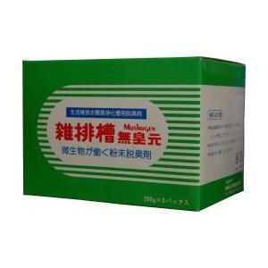 雑排槽無臭元 600g[200g×3袋] 無臭元工業 生活排水から臭いを追放!|kaiteki-club
