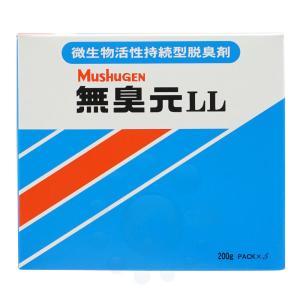 汲み取り便所 悪臭対策 無臭元LL 200g×5袋/箱 汲み取りトイレ用消臭剤