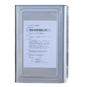 ナラ病 予防 拡散防止 カシナガブロックS 18kg/缶 カシノナガキクイムシ 侵入防止【送料無料】|kaiteki-club