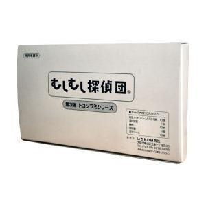 トコジラミ対策 南京虫 検査キット むしむし探偵団 トコジラミシリーズ|kaiteki-club