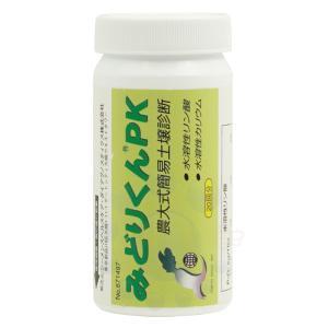農大式簡易土壌診断キット みどりくん PK  1本[20枚]|kaiteki-club