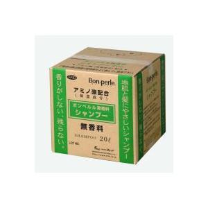 ボディソープSU1 【送料無料】 アロマドール [詰替用] 【代引き不可】 20kg 専用コック1個プレゼント ボン・ペルル