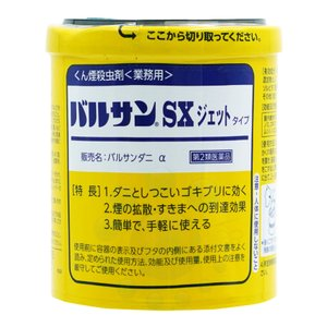 バルサンSXジェット 80g [第2類医薬品]|kaiteki-club