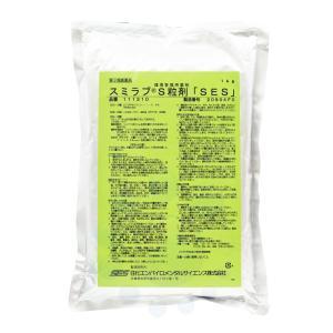 デング熱・チクングニア熱対策!スミラブS粒剤 ES 1kg [第2類医薬品] kaiteki-club