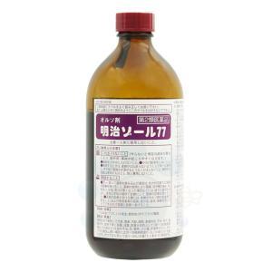 ウジ 殺し 明治ゾール77 500g [第2類医薬品] オルソ剤 kaiteki-club