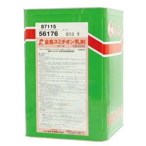 蚊 ハエ ウジ ボウフラ駆除 金鳥 スミチオン乳剤 18L [第2類医薬品] 有機リン系殺虫剤 kaiteki-club