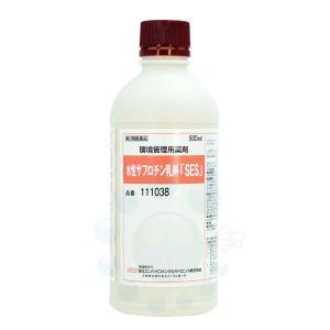 水性サフロチン乳剤「SES」 500ml 環境管理用薬剤 [第2類医薬品]|kaiteki-club