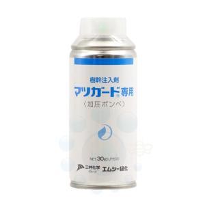 マツガード専用加圧ボンベ|kaiteki-club