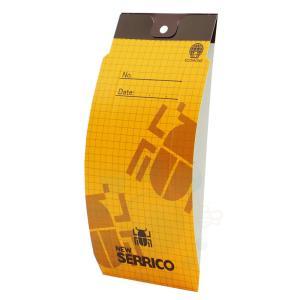 ニューセリコ 1枚入り タバコシバンムシ誘引捕獲セット【ネコポス対応!送料275円】|kaiteki-club