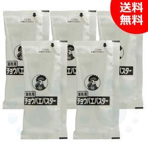 【商品名】業務用チョウバエバスター 【内容量】25g×5包 【有効成分】エトフェンプロックス、過炭酸...