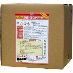 除菌・漂白クリーナー 20L キューブ型ボックス入 トイレ・浴室用塩素系洗浄剤|kaiteki-club