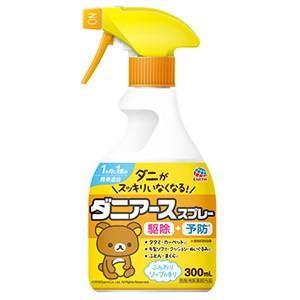 【商品名】ダニアーススプレー ソープの香り 【内容量】300mL 【生産国】日本 【有効成分】フェノ...