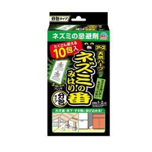 ネズミのみはり番 分包タイプ10包 アース製薬|kaiteki-club