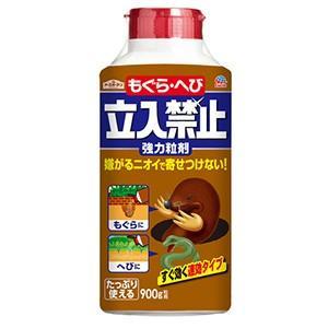 アースガーデン もぐら・へび立入禁止粒剤 900g|kaiteki-club