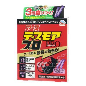 スーパーラット対策! デスモアプロ(投げ込みタイプ5g×12袋入)抵抗性クマネズミ駆除用殺鼠剤|kaiteki-club