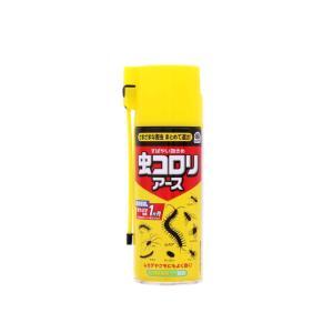 【商品名】虫コロリアース(エアゾール) 【内容量】300mL缶 【有効成分】ピレトリン、d-T80-...