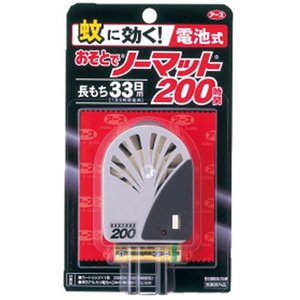 【商品名】蚊に効く おそとでノーマット200時間 シルバー 【内容量】器具+カートリッジ1枚+電池付...