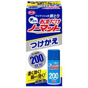 【商品名】おすだけノーマット 200日分つけかえ 【内容量】41.7mL(1日1回使用で約12時間有...