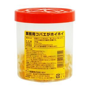 アース製薬 業務用コバエがホイホイ 160g コバエ誘引捕獲器!|kaiteki-club