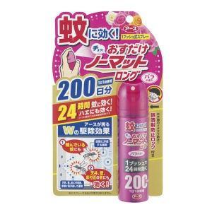 【商品名】おすだけノーマットロング スプレータイプ バラの香り 200日分 【内容量】41.7mL(...