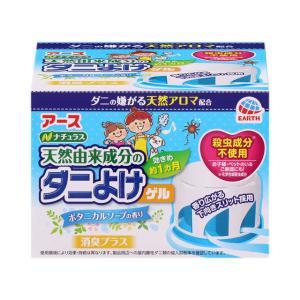ダニ忌避 ダニバリア ダニよけゲル ハーバルソープの香り 110g アース製薬|kaiteki-club