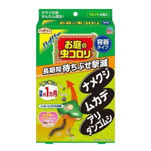 アースガーデン ハイパーお庭の虫コロリ 容器タ...の関連商品2