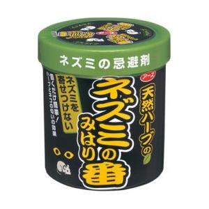 ネズミ駆除・忌避剤 天然ハーブのネズミのみはり番 350g ネズミ駆除・忌避剤|kaiteki-club