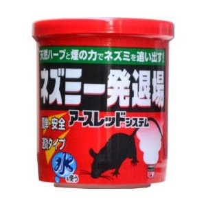 忌避剤  ネズミ一発退場 10g|kaiteki-club