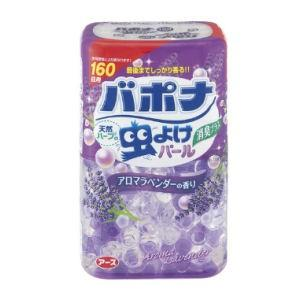 バポナ 天然ハーブの虫よけパール 160日用 アロマラベンダー280g アース製薬|kaiteki-club
