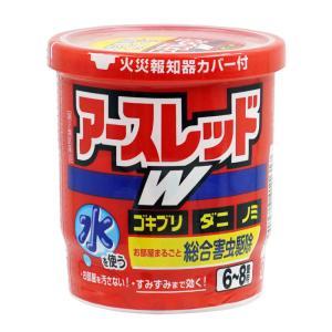 アースレッドW 6-8畳用 10g アース製薬 【第二類医薬品】