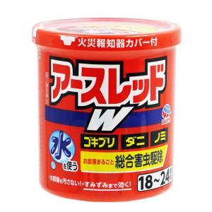 アース製薬 アースレッドW 30g [第2類医薬品]|kaiteki-club