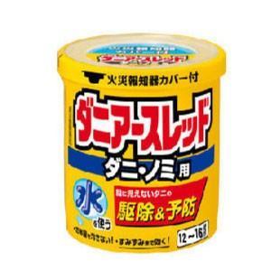 ダニアースレッド(くん煙剤)12〜16畳用 20g アース製薬 【第2類医薬品】|kaiteki-club