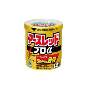 アースレッドプロα 6-8畳用 10g アース製薬 【第二類医薬品】