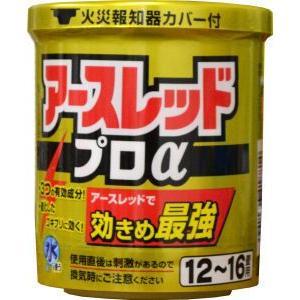 アース製薬 アースレッドプロα 20g [第2類医薬品]|kaiteki-club