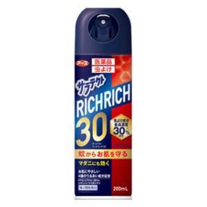 虫よけ サラテクト リッチリッチ30 200ml アース製薬 [第2類医薬品]|kaiteki-club