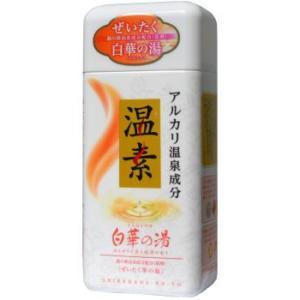 【商品名】温素[ボトル入り] 白華の湯 【内容量】600g(約15回分)   ※40g使用の時 【有...