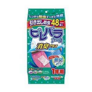 アース製薬 ピレパラアース 引き出し用 消臭プラス 48個入|kaiteki-club