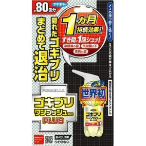 【商品名】ゴキブリワンプッシュプラス 80回 【内容量】80回分 【適用害虫】ゴキブリ、トコジラミ ...