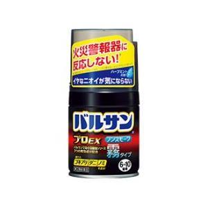 バルサン プロEX ノンスモーク霧タイプ 6-10畳用 [46.5g] [第2類医薬品]
