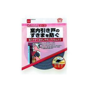 ニトムズ 新ソフトテープ E001 10mm×15mm×2M [CR]|kaiteki-club