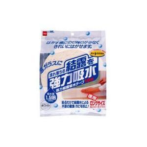 ニトムズ 強力結露吸水テープ10 ホワイト E1130 30mm×10M  [CR]|kaiteki-club