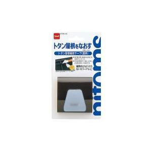 ニトムズ トタン屋根補修テープ 濃茶 M5201 70mm×1.2M [CR] kaiteki-club