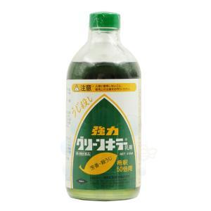 強力グリーンキラー乳剤 410ml タカビシ 芳香・殺うじ 【第2類医薬品】|kaiteki-club