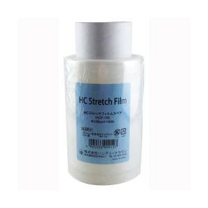 ハンディストレッチフィルムスペア HCF-100 幅100mm×長150m [6298830100]