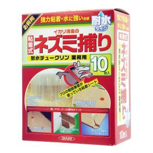 ネズミ捕り 耐水チュークリン[10枚入]業務用|kaiteki-club