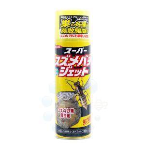 スズメバチ駆除 スーパースズメバチジェット 480ml イカリ消毒 アシナガバチ 殺虫剤|kaiteki-club