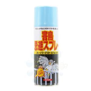 鳩忌避剤 イカリ消毒 スーパーハトジェット kaiteki-club