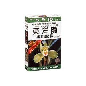 アミノール化学 東洋蘭肥料