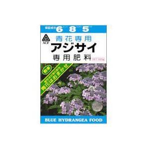 青花専用アジサイ専用肥料 [青色あざやかアジサイ肥料] 400g|kaiteki-club